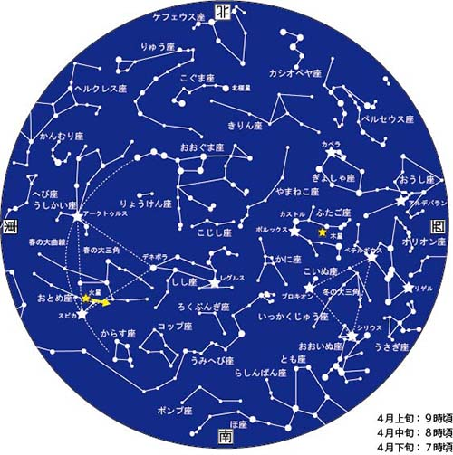 4月星図カラーame