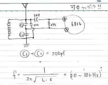 回路図タップ