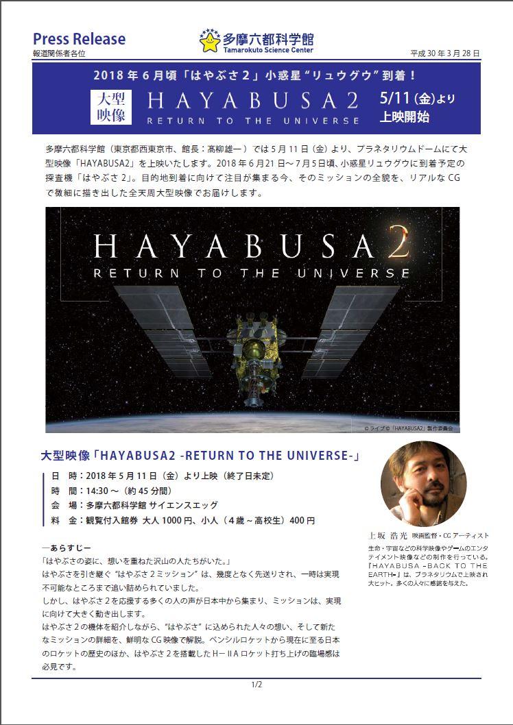 haya2webpr1