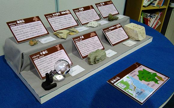 県の石コーナーロクトリポート画像2