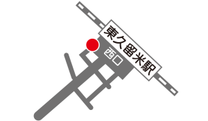 bus_kurume
