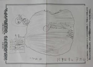 Ryugu予想図