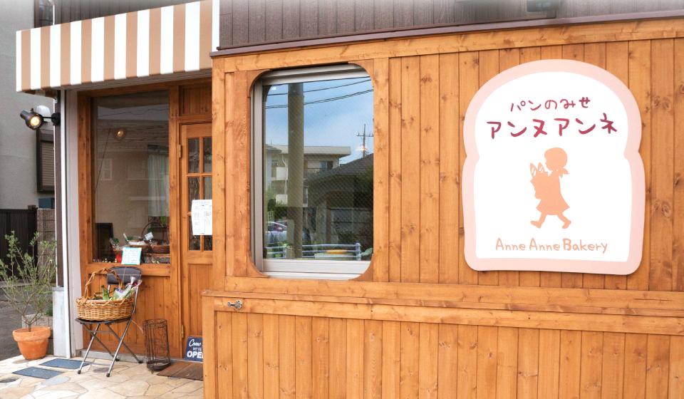 kiyose_annu_gaikan