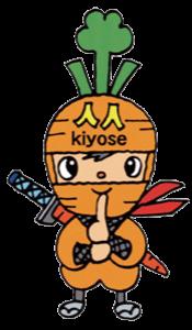 kiyose_ninnin