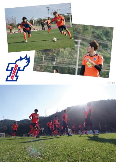 FC東京写真展2