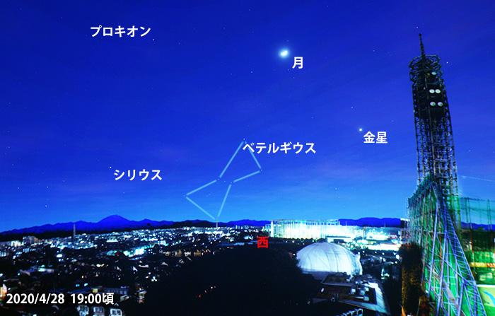 4月28日西空オリオン座