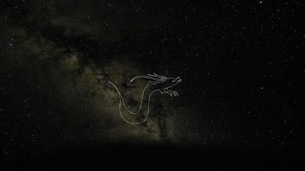 ホヤウノチウ/龍の星