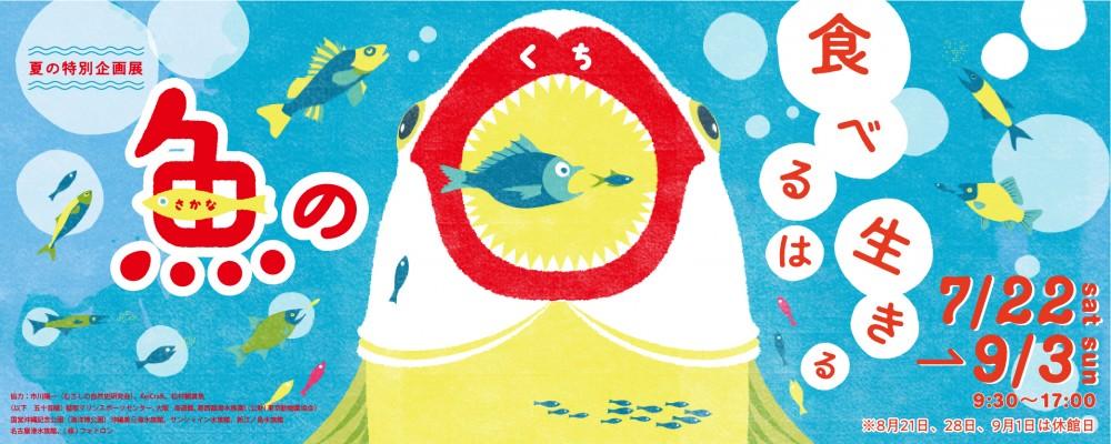 西 東京 市 コロナ ウイルス